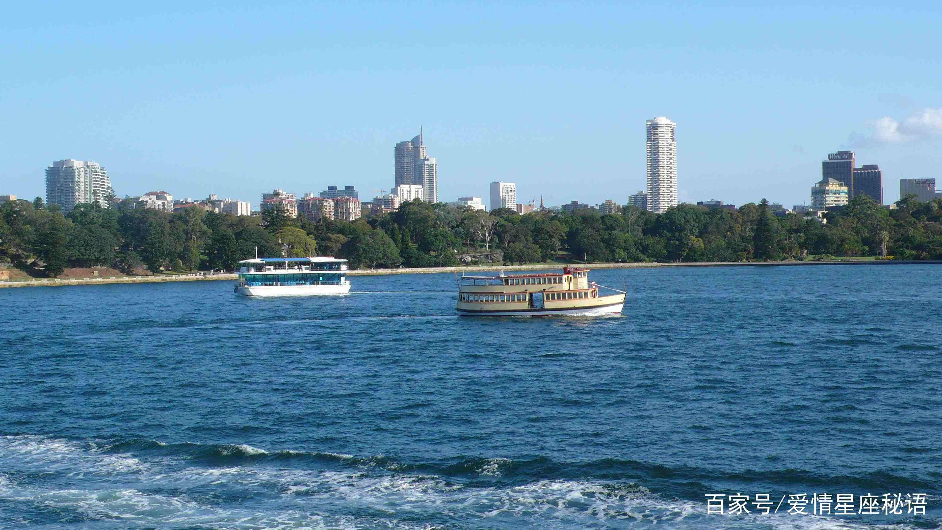 悉尼风景迷人,美不胜收,是个旅游的好地方!