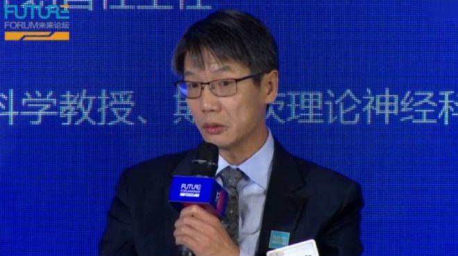汪小京:对大脑研究帮助AI的设计还有很长的路要走