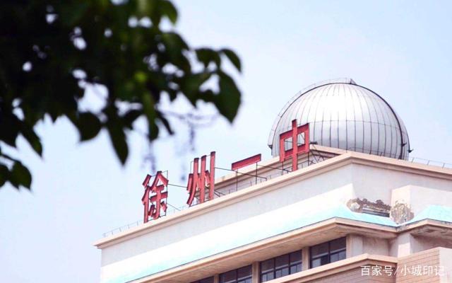 """江苏省徐州一中要""""扩大"""",占地300亩另有地铁站"""