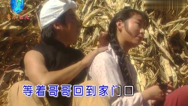 火遍大江南北,陈琳 孟新洋唱的这首经典老歌《走西口》