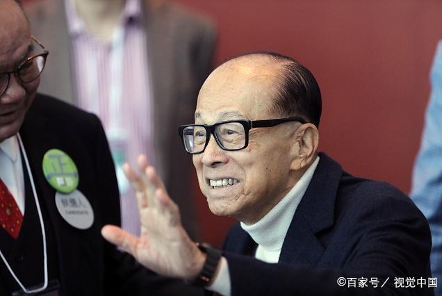 香港最富贵的一块地,聚集香港富豪家族,李嘉诚还在这里买婚房