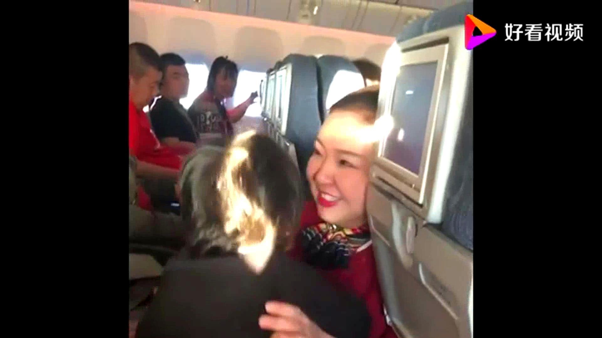 一岁的小宝宝,一看到空姐就赖上人家了,小小年纪还真拿她没办法