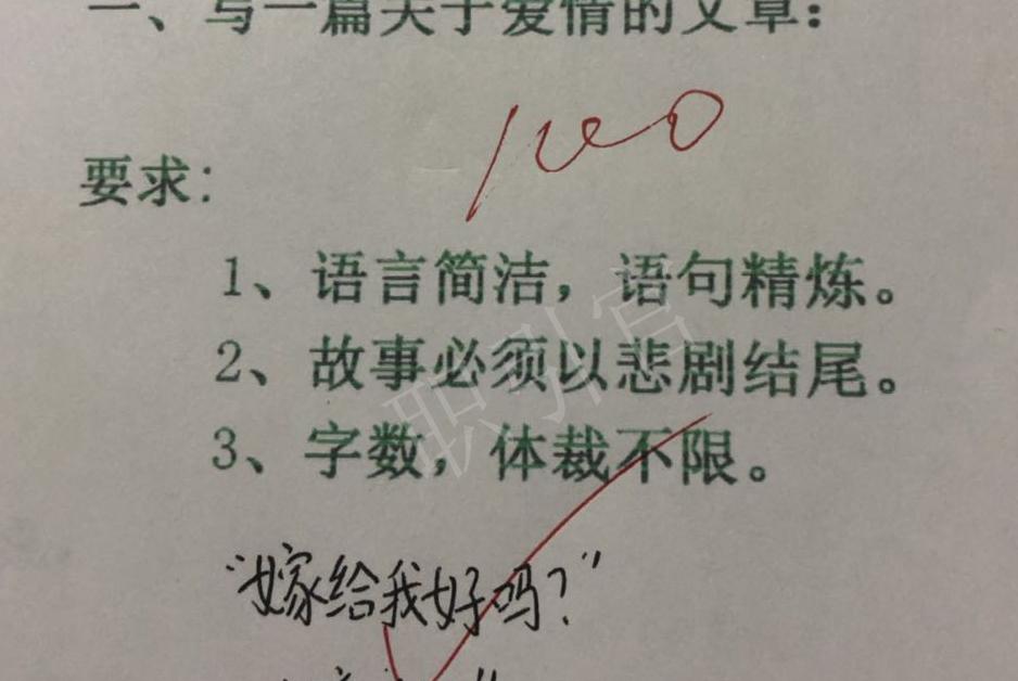 小学生满分作文太有才,老师哭笑不得,爸妈追着打,网友:人才!