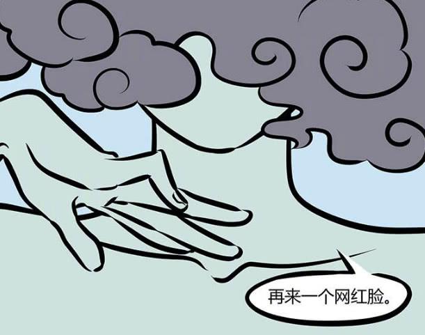 卡通年兽简笔画