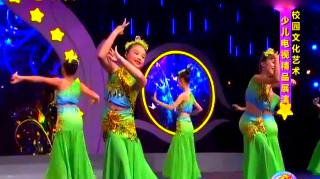 02:28 儿童舞蹈《咖喱咖喱》 幼儿早操体操舞蹈  动作超级可爱呆萌 有