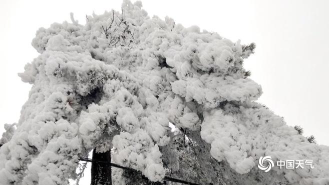 安徽大别山区冰雪奇观