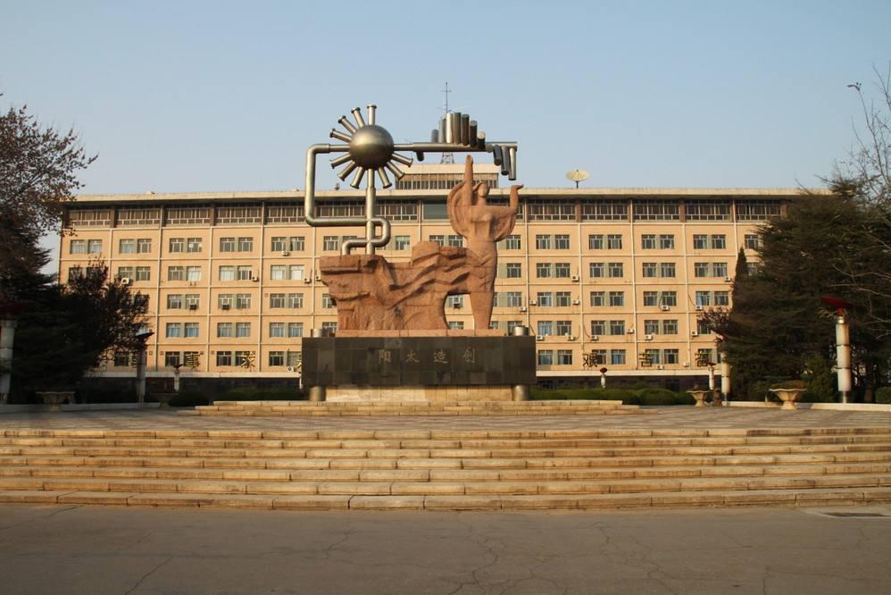 欢迎中国石油大学(华东)回家,东营教育局做了回复