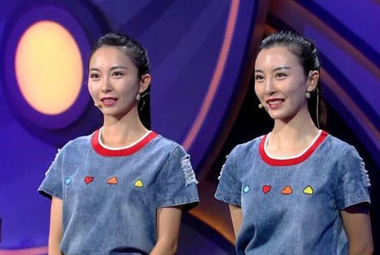 从小分开的双胞胎,却有着相同的经历,让人惊讶也引人深思