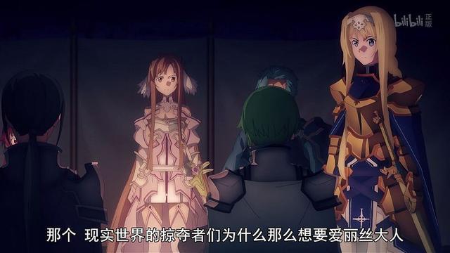 如何评价刀剑神域异界战争,为啥到第十话才让桐人到才开口发声?