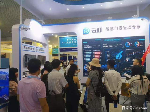3天3万+专业观众!第2届中国国际人工智能零售展完美落幕 ar娱乐_打造AR产业周边娱乐信息项目 第1张