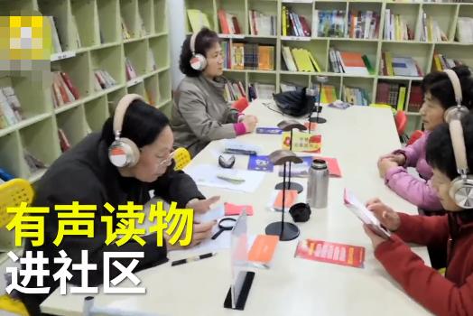 不识字也能看书?不仅节省时间,还不耽误学习,对人们有极大帮助