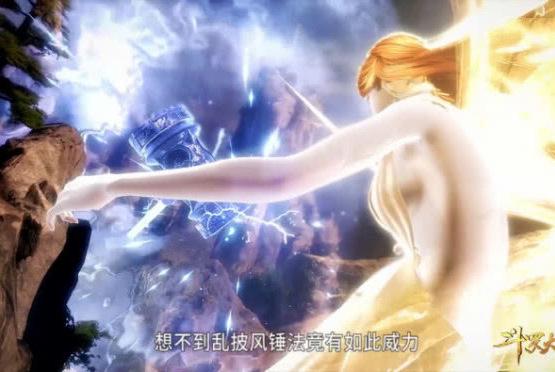 斗罗大陆:唐昊的乱披风能否战胜六翼天使?千寻疾的运气真的好!