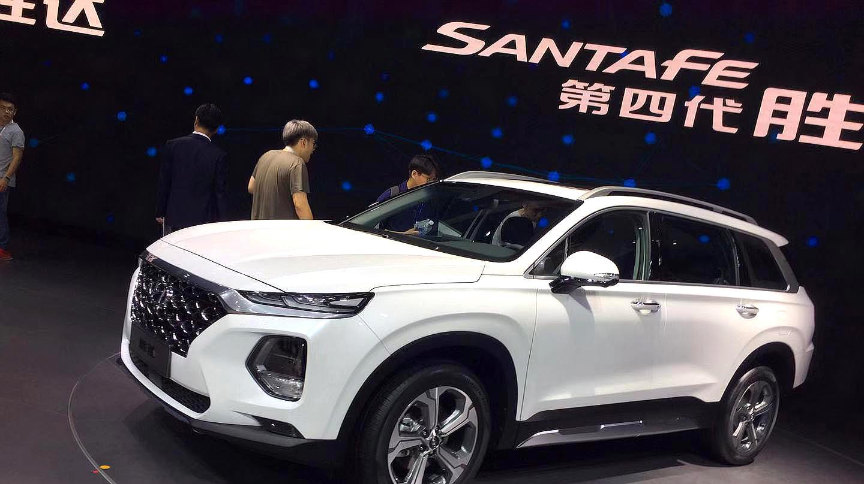更加激进的设计,北京现代第四代胜达亮相广州车展