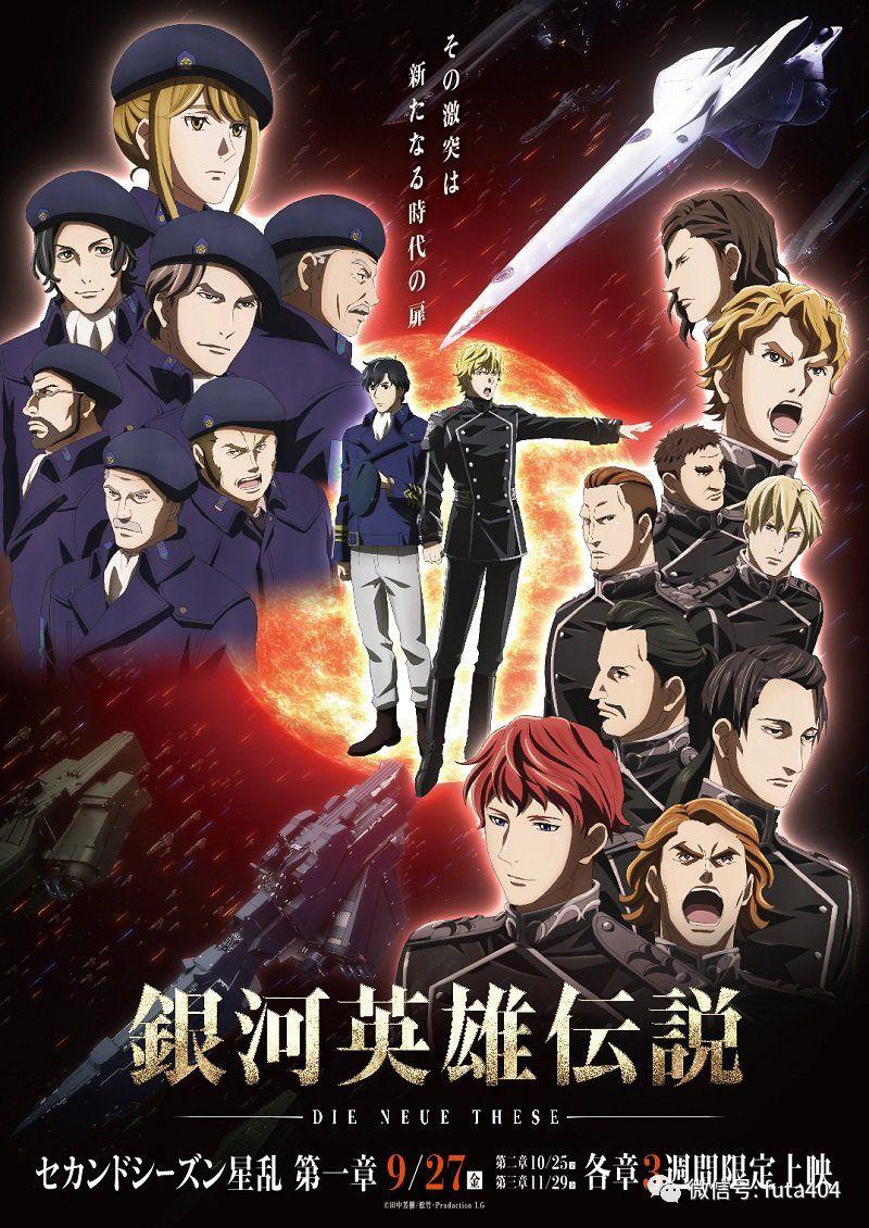 ACG资讯:盾之勇者成名录第2季、第3季制作决定! P.A.works ACG资讯 第10张