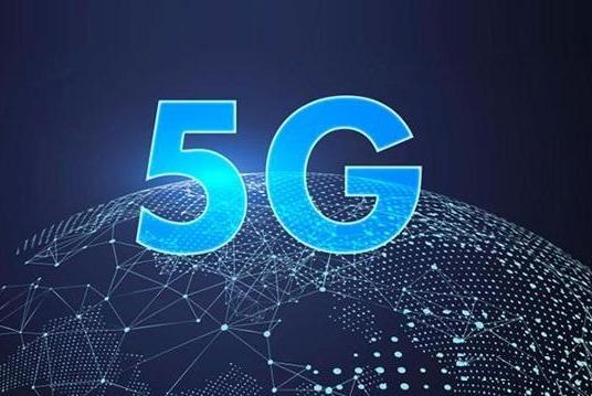 韩国宣布5G实现商用,为什么中国迟迟没有?原因让人感动