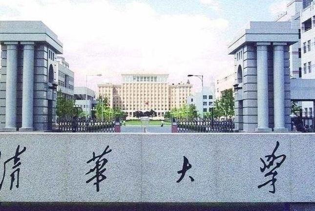 """清华大学自主招生取消文科专业,按照""""十严格""""要求进行!"""