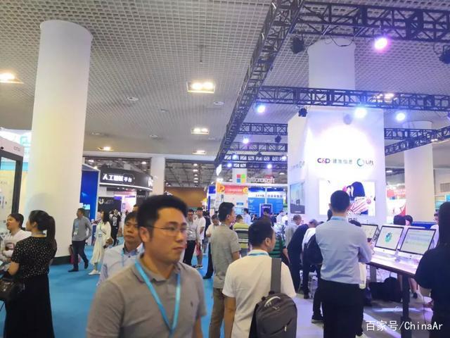 3天3万+专业观众!第2届中国国际人工智能零售展完美落幕 ar娱乐_打造AR产业周边娱乐信息项目 第9张