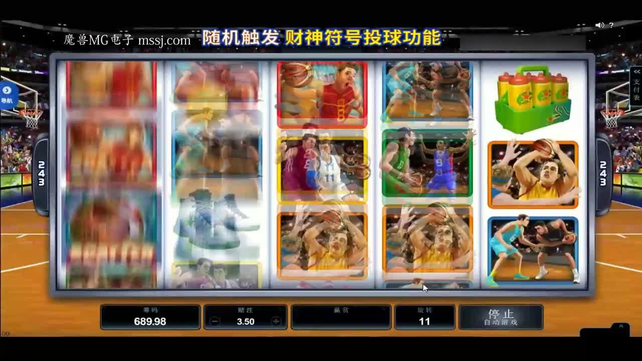cq9电子游戏网站