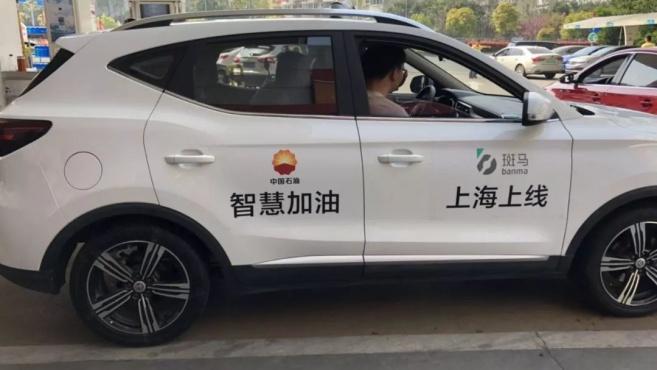 """""""不下车,刷车加油""""上海上线,新的支付姿势,你必须了解一下!"""