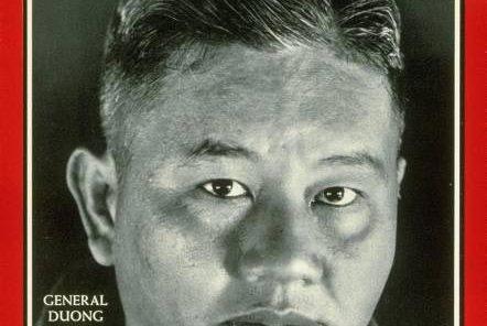熬过了日本宪兵队的严刑拷打,面对北越大军却束手就擒