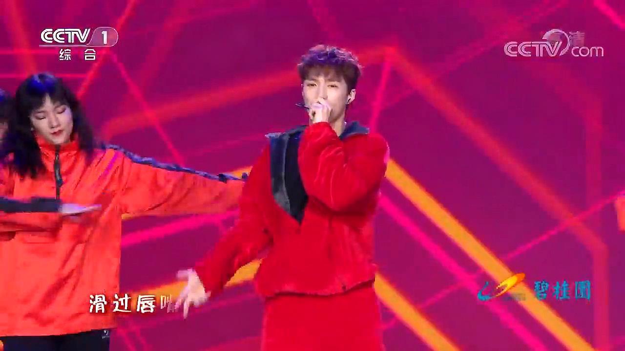 「央视元宵晚会」歌曲《麻婆豆腐》表演:张艺兴