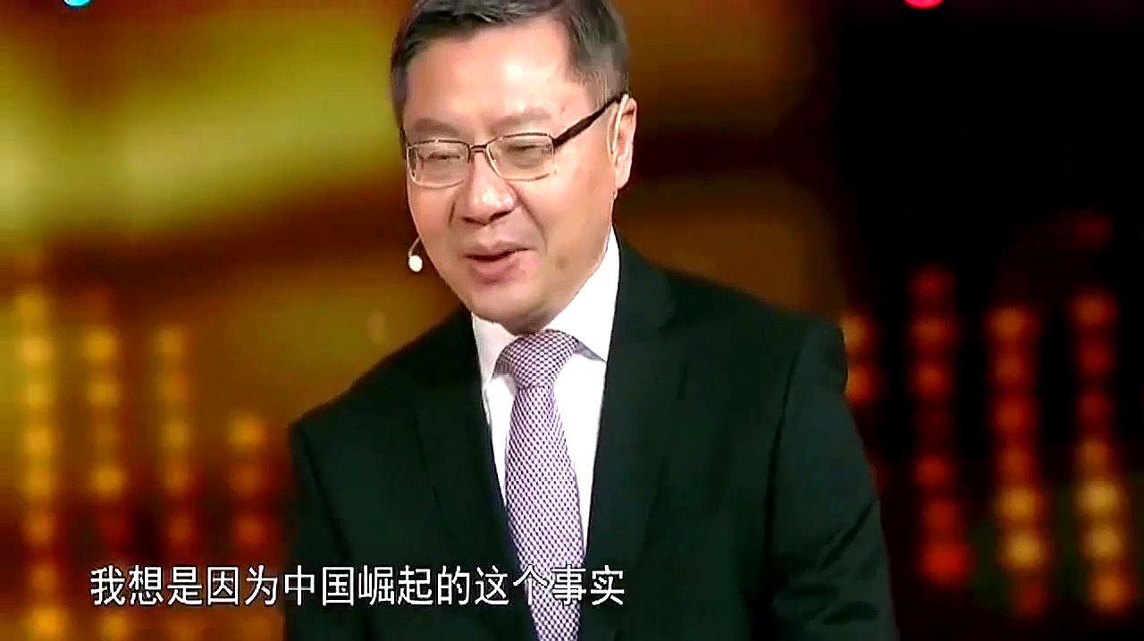 """张维为演讲:西方国家不得不承认""""狼""""真的来了,中国崛起了!"""