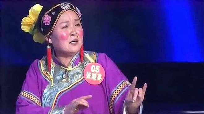 梨园春:张晓英演绎戏曲小品《妯娌斗嘴》,惹得全场哈哈大笑