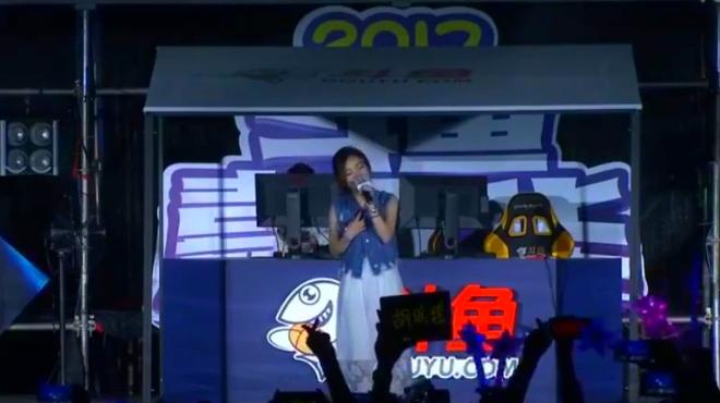 斗鱼嘉年华演唱会 冯提莫现场深情演唱《我真的爱上你