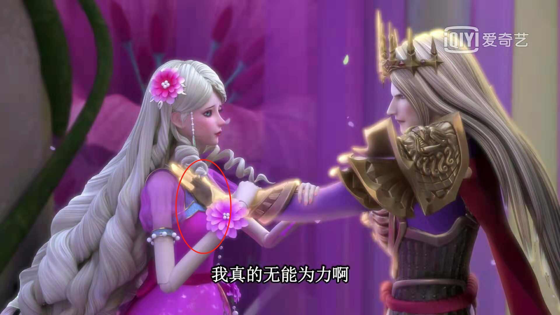 《精灵梦叶罗丽》第六个仙子到底是谁视频图片