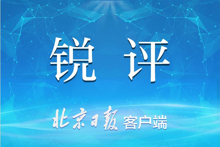 """5个党组织被集体问责—北京严守政纪""""大棚房""""整治到位"""