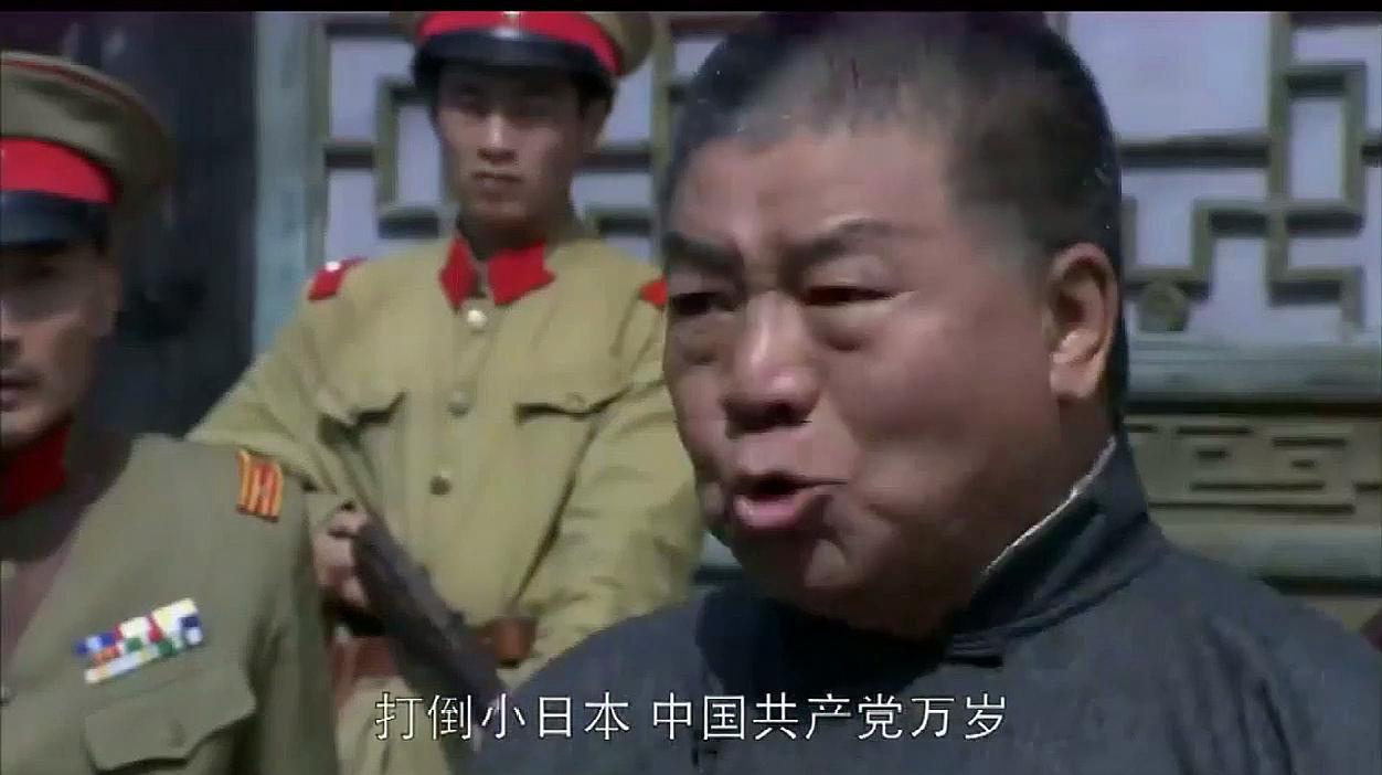 地下交流员被日军抓捕,和日军同归于尽誓死不投降,看得人心酸