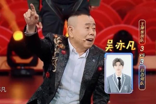 潘长江被骂15天:德不配位,才是娱乐圈最大的刽子手!