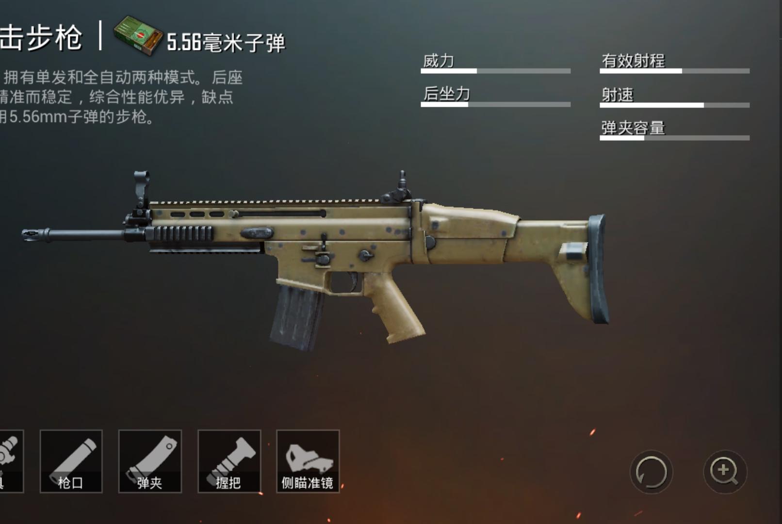 """6倍压枪最稳的枪械,M4只能排第三,第1被玩家""""嫌弃""""却很稳!"""