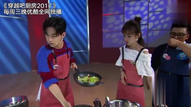 穿越吧厨房:刘宪华掌勺秀厨技,郑合惠子乖巧帮忙