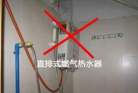 用了这种热水器,一定要注意这三点,否则一不小心就酿成了大祸