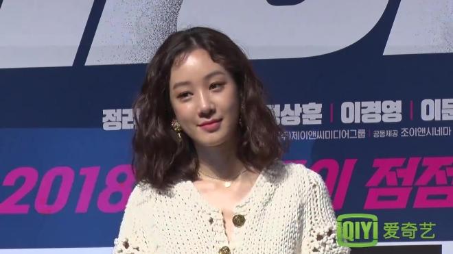 《GATE》举行制作发布会 郑丽媛任昌丁出席