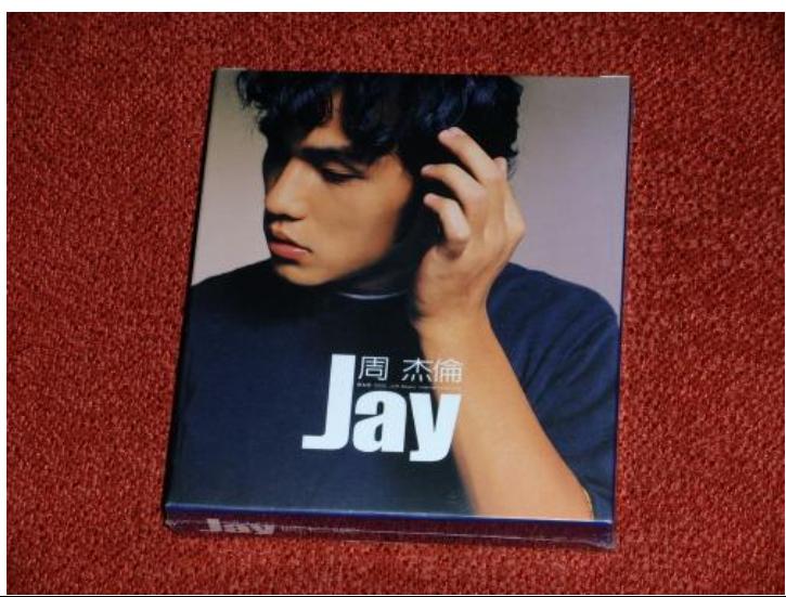 周杰伦的《JAY》专辑,一箱方便面,一个月,50首歌