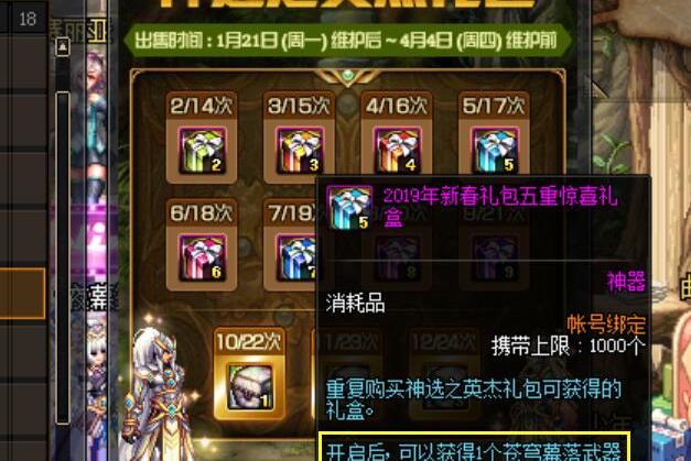 DNF:玩家5套年套跨苍穹,被老马制止了3次,怒怼客服太敷衍!