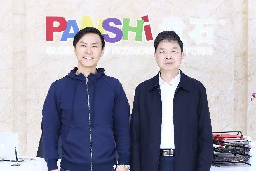 浙江省药品监督管理局党组书记、局长徐润龙来访盘石