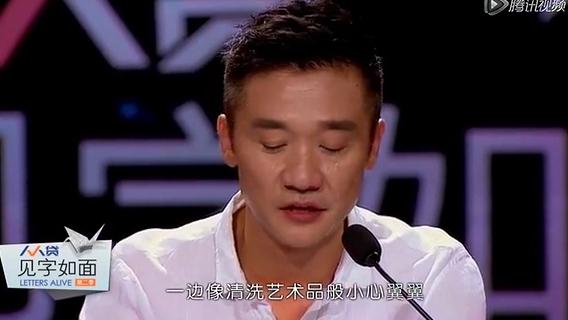 黄志忠读白血病患者李真写给妈妈的信:对不起,妈!我生病了