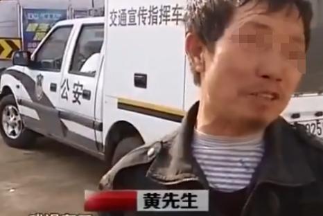 三轮车被扣 男子欲喝农药轻生 男子:捡了三个孩子就靠这车赚钱了