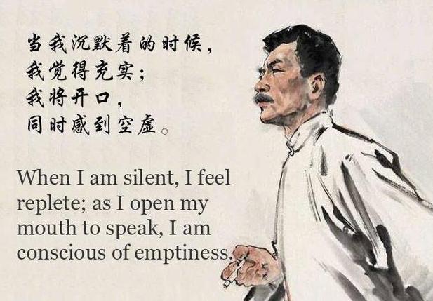 鲁迅先生的十大至理名言,每一句都是经典