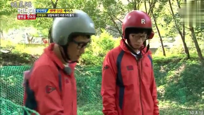 刘在石 池石镇正在说话 突然朱相昱把鸡丢过去 吓都吓死了