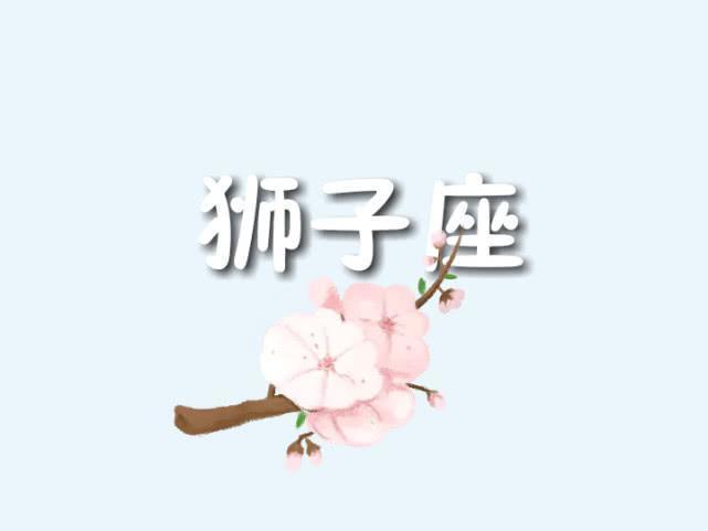 塔罗牌射手座每周运势占卜2019.1.21 八字算命网