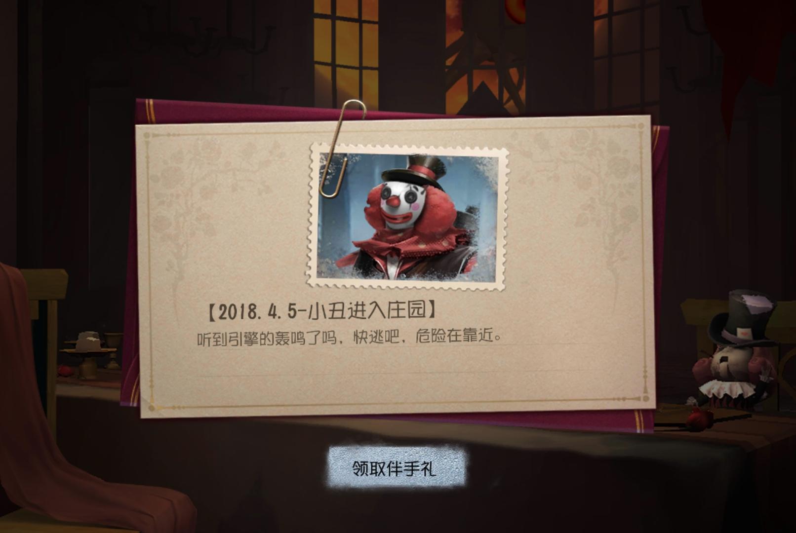 """第五人格:""""周年庆""""任务眼花缭乱?其实意想不到的简单!"""