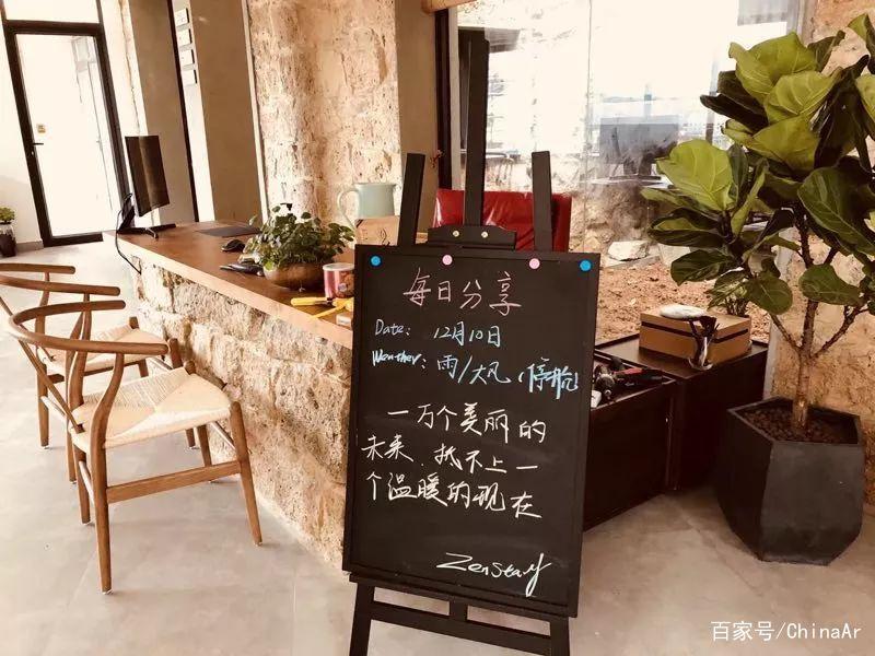 """8个中国最新""""美丽乡村""""民宿庭院 值得一去 推荐 第40张"""
