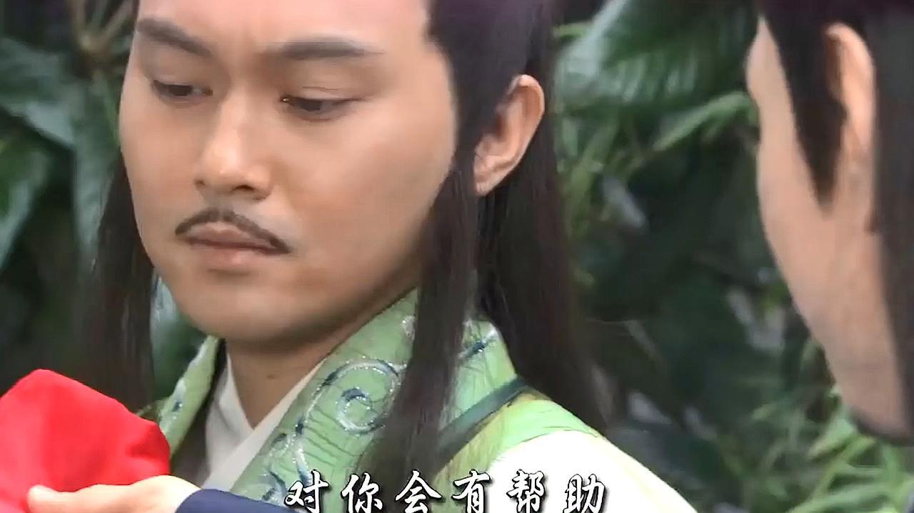 陆小凤传奇之剑神一笑