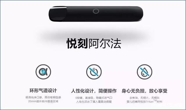 灰色地带的中国电子烟向何处去?