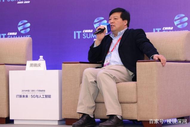 达闼科技黄晓庆:5G时代运营商如果只卖带宽肯定赚不了钱丨深网