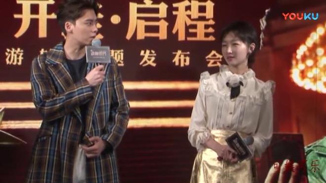 周冬雨李易峰共同出席动物世界电影厅发布会, 两人台上互动频频
